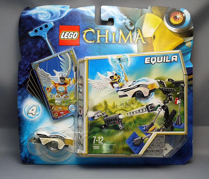 LEGO-70101-ターゲット・プラクティスが届いた1.jpg