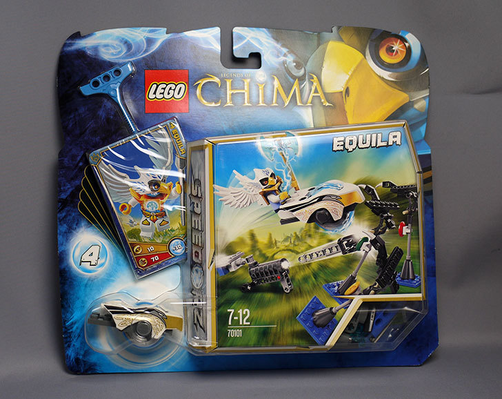 LEGO-70101-ターゲット・プラクティスが届いた2-1.jpg