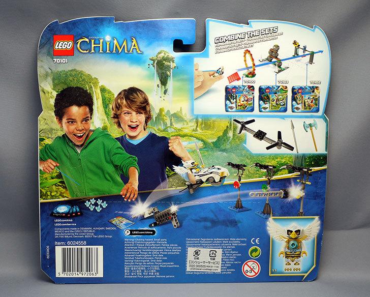 LEGO-70101-ターゲット・プラクティスが届いた2.jpg