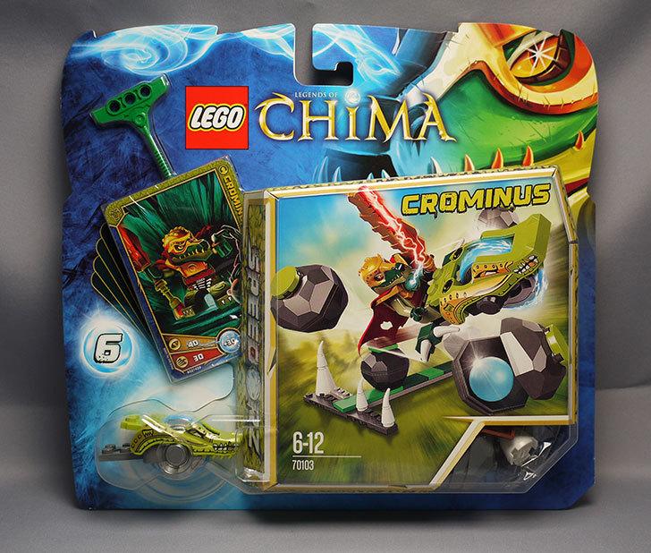 LEGO-70103-ボルダー・ボーリングが届いた1.jpg