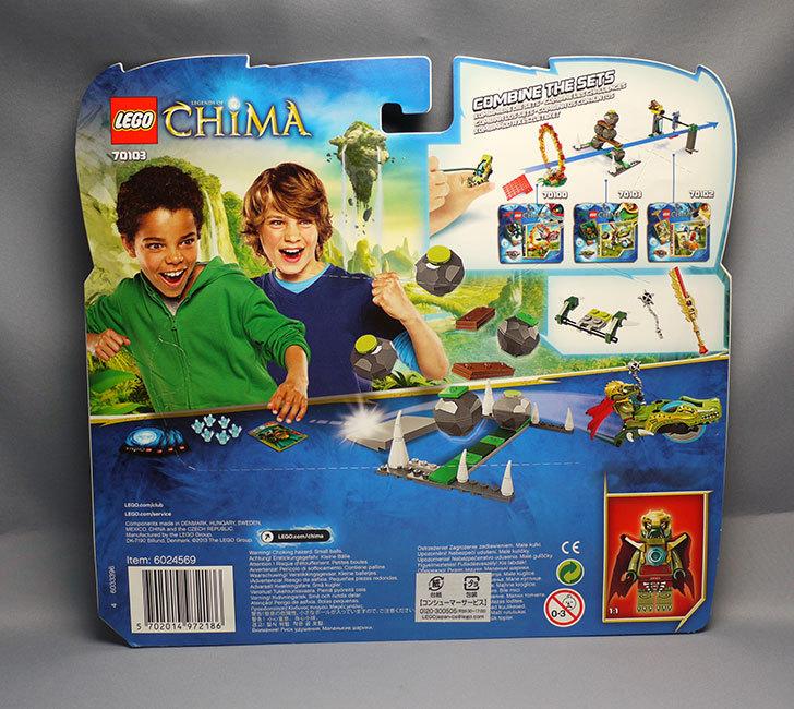 LEGO-70103-ボルダー・ボーリングが届いた2.jpg