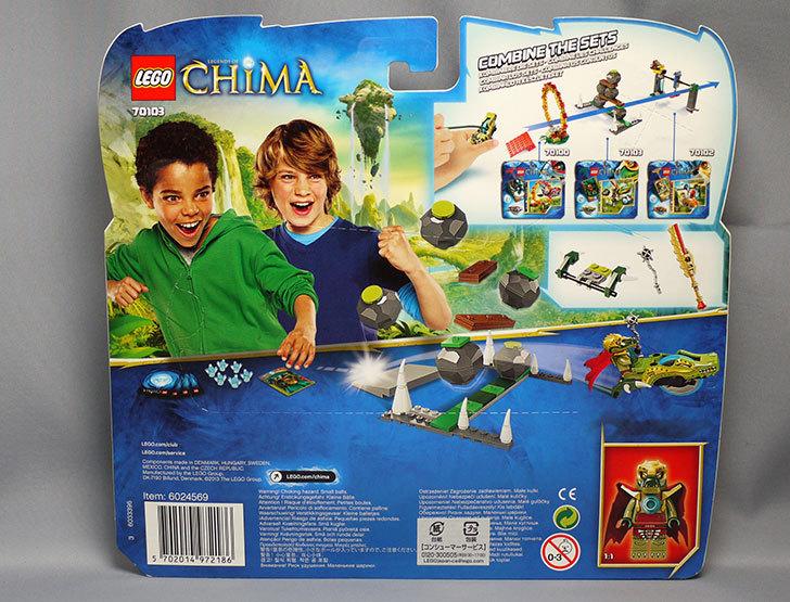 LEGO-70103-ボルダー・ボーリングが届いた3-2.jpg
