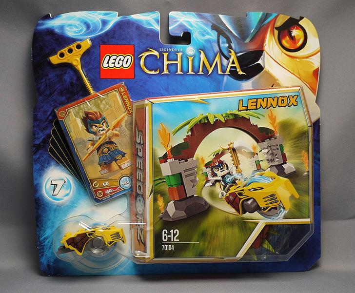 LEGO-70104-ジャングルゲートが届いた1.jpg