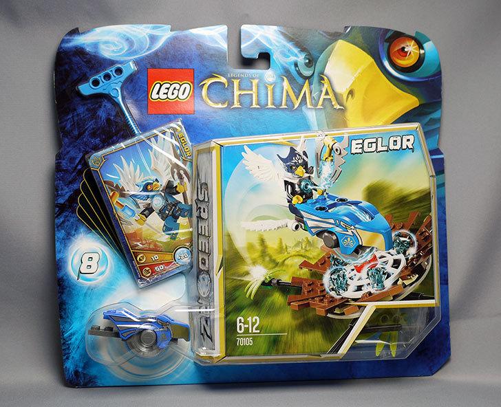 LEGO-70105-ネスト・ダイブが届いた1.jpg