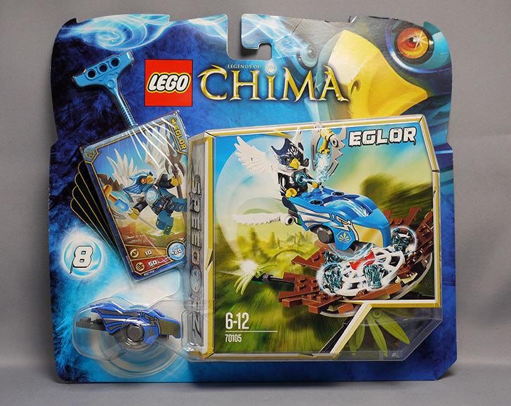 LEGO-70105-ネスト・ダイブが届いた2-2.jpg