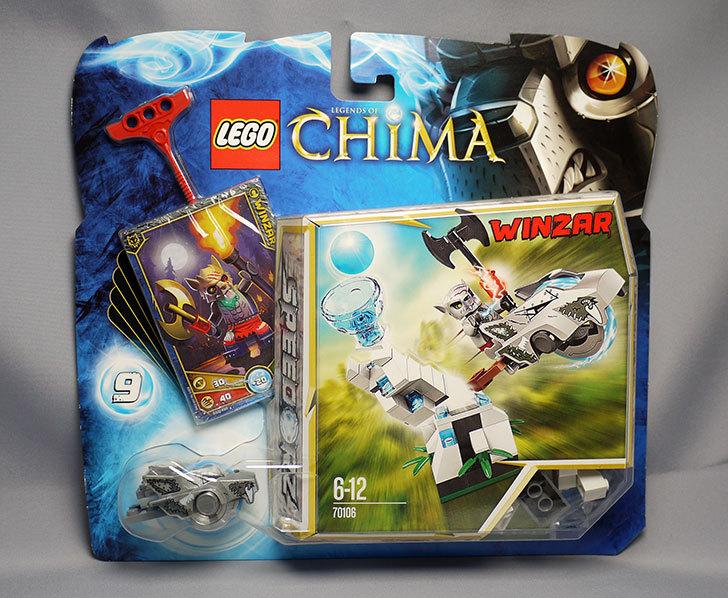 LEGO-70106-アイスタワーが届いた1.jpg