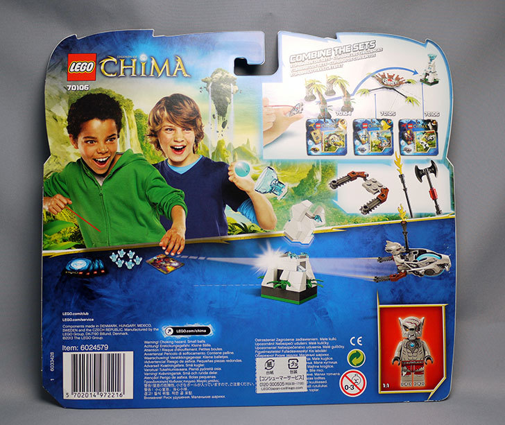 LEGO-70106-アイスタワーが届いた2.jpg