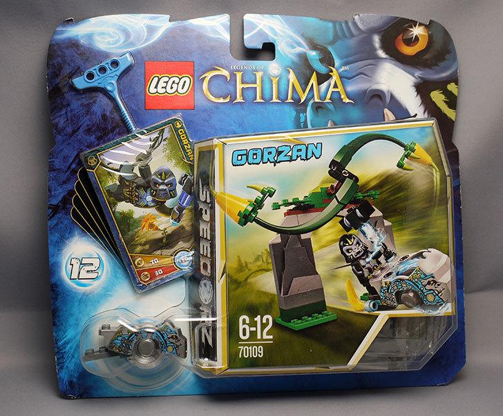 LEGO-70109-グルグル・ランナウェイが届いた1.jpg