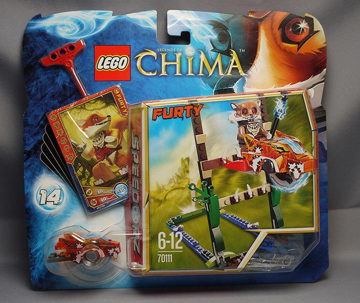 LEGO-70111-スワンプ・ハイジャンプが届いた3-1.jpg