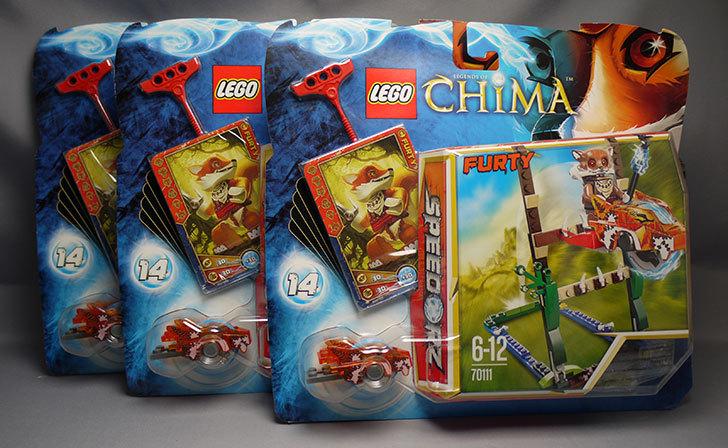 LEGO-70111-スワンプ・ハイジャンプが届いた3-2.jpg