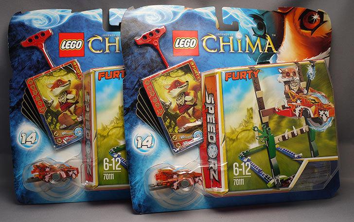 LEGO-70111-スワンプ・ハイジャンプが届いた3.jpg