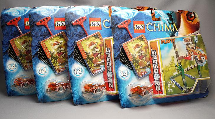 LEGO-70111-スワンプ・ハイジャンプが届いた4-1.jpg