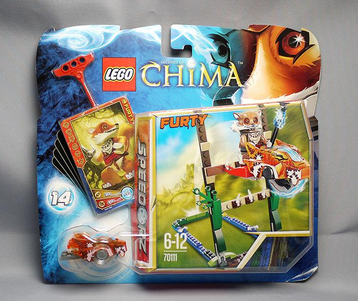 LEGO-70111-スワンプ・ハイジャンプが届いた4-2.jpg