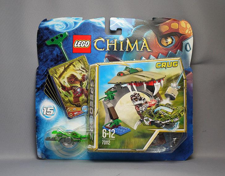 LEGO-70112-チーマ-ガブッと-わにの口が届いた1.jpg