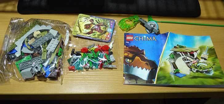 LEGO-70112-チーマ-ガブッと-わにの口を作った2.jpg