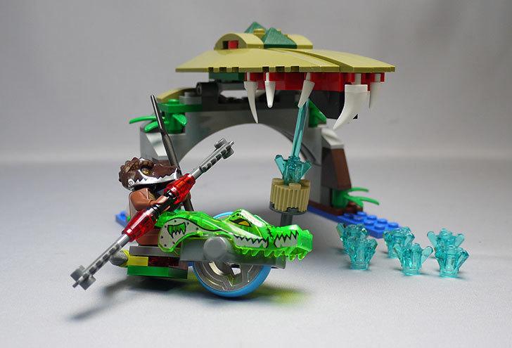 LEGO-70112-チーマ-ガブッと-わにの口を作った20.jpg