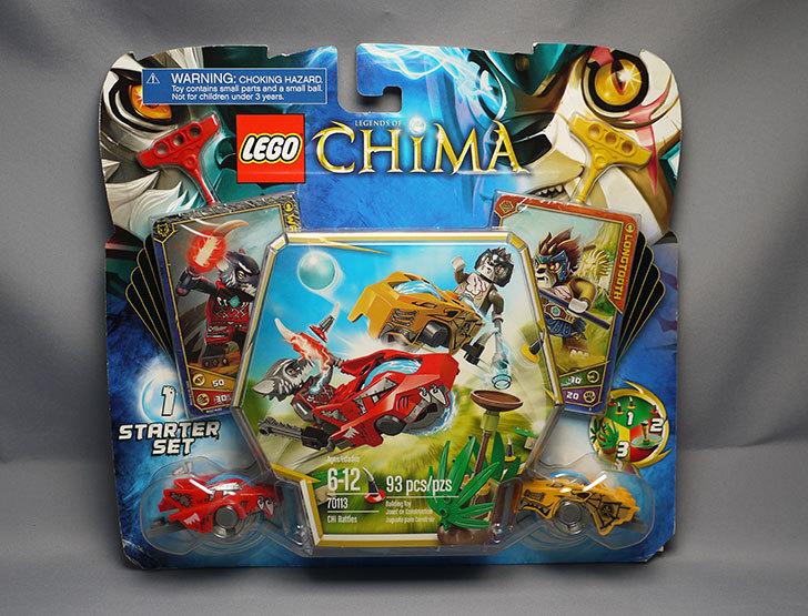 LEGO-70113-チの戦いが64%offだったので買ってみた1.jpg
