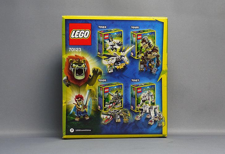 LEGO-70123-伝説のビースト「ライオン」を買った2.jpg