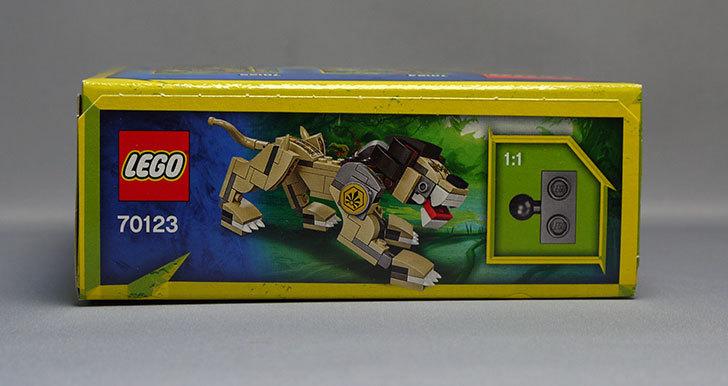 LEGO-70123-伝説のビースト「ライオン」を買った3.jpg
