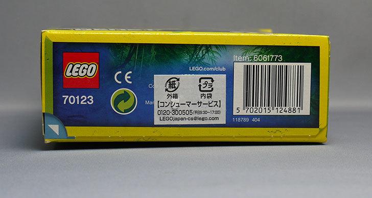 LEGO-70123-伝説のビースト「ライオン」を買った4.jpg