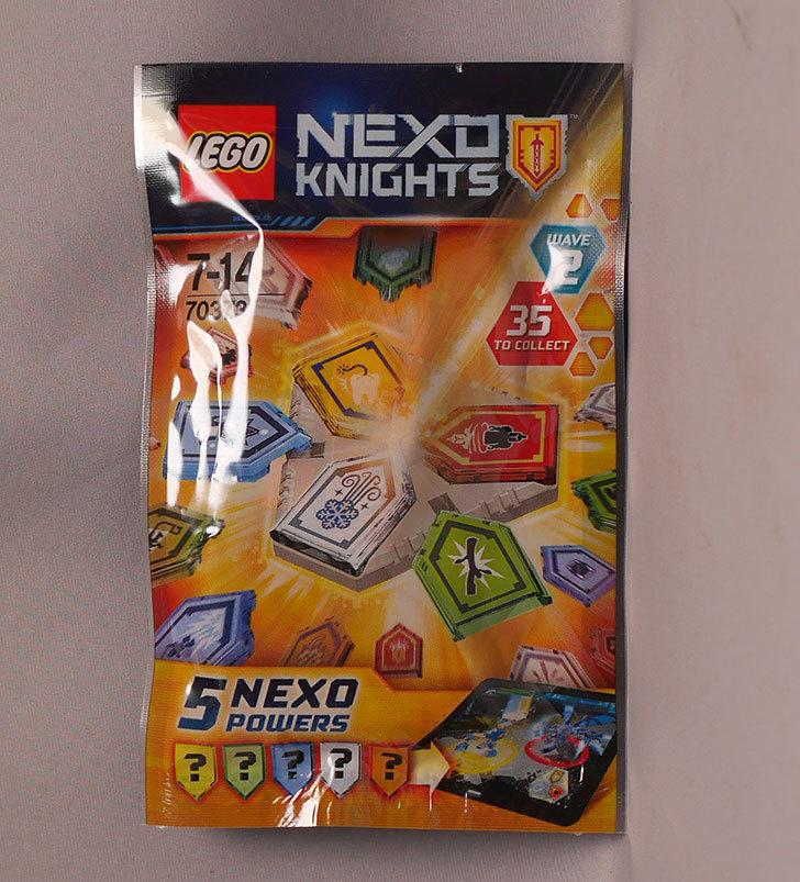 LEGO-70373-コンボネックスパワーパック-シリーズ2が119円だったので買った1.jpg