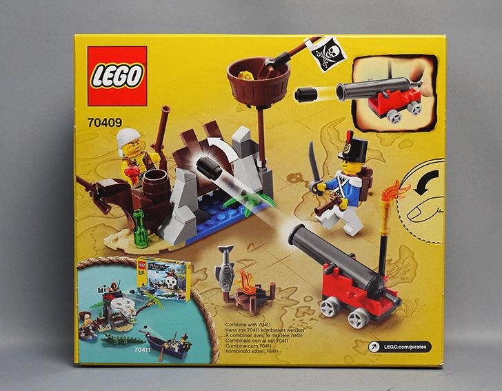 LEGO-70409-海賊の砦を買った2.jpg