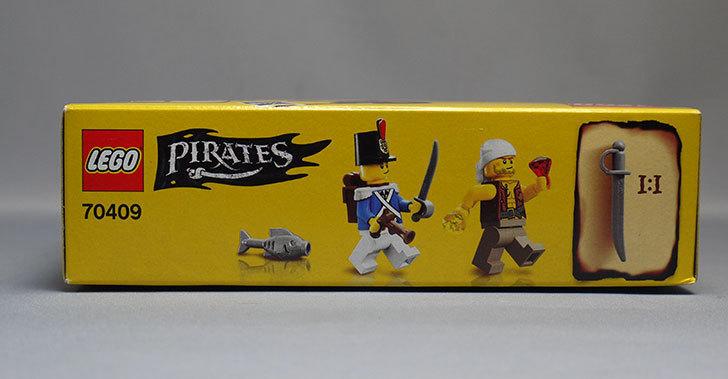 LEGO-70409-海賊の砦を買った3.jpg