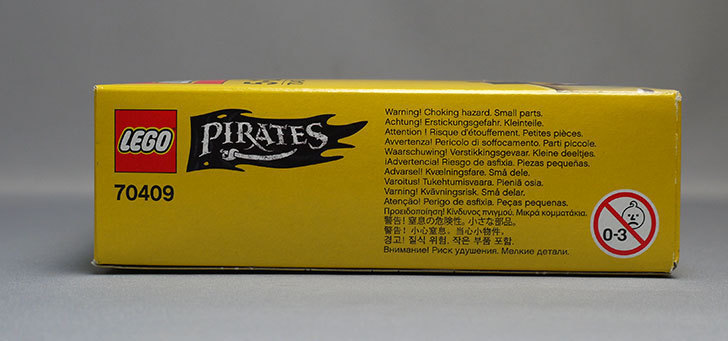 LEGO-70409-海賊の砦を買った5.jpg