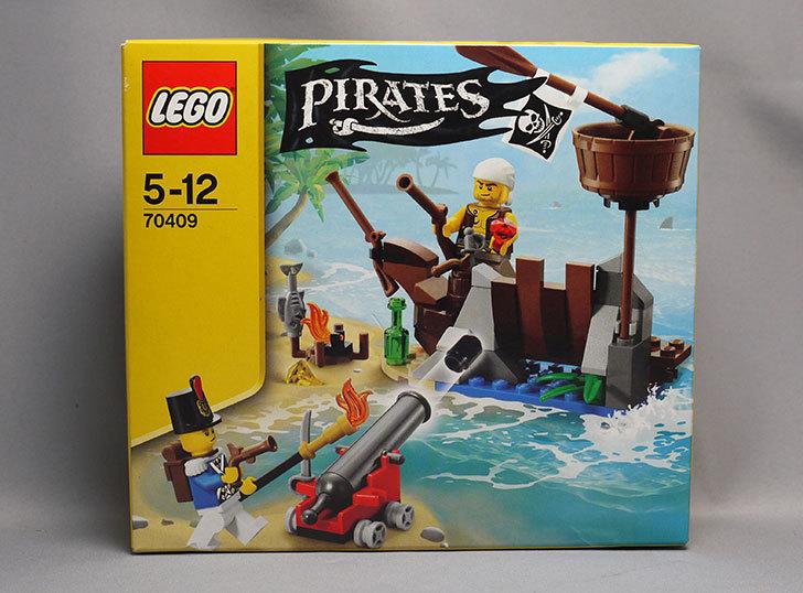 LEGO-70409-海賊の砦を追加で買った1.jpg