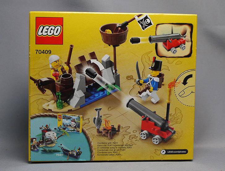 LEGO-70409-海賊の砦を追加で買った2.jpg