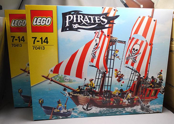 LEGO-70413-海賊船が届いた。追加2個分1.jpg
