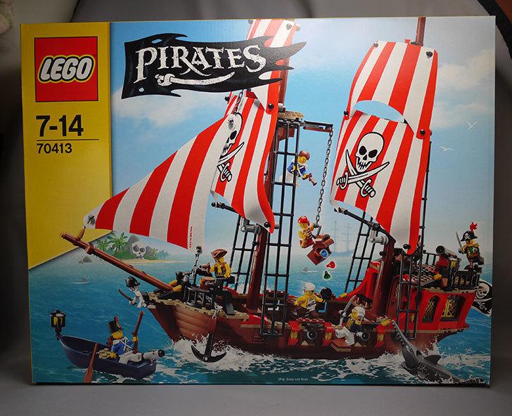 LEGO-70413-海賊船が来た1.jpg