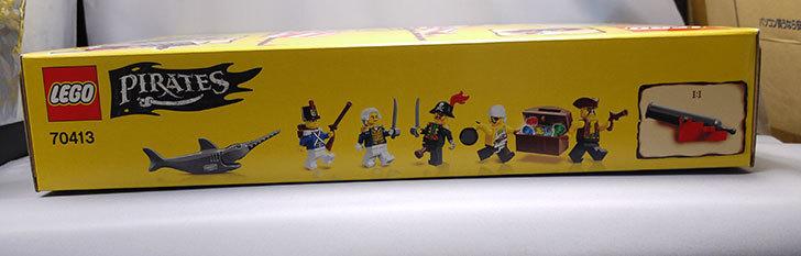 LEGO-70413-海賊船が来た3.jpg
