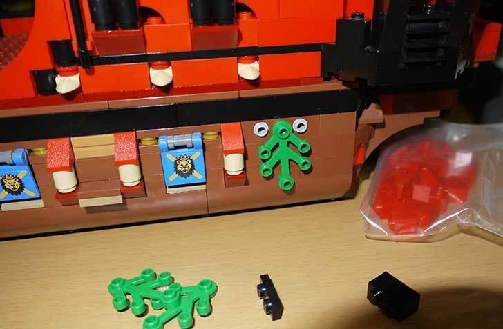 LEGO-70413-海賊船の改造を始めた10-8.jpg
