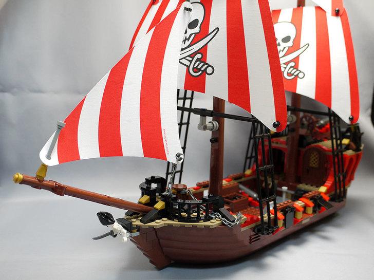 LEGO-70413-海賊船を作った1.jpg