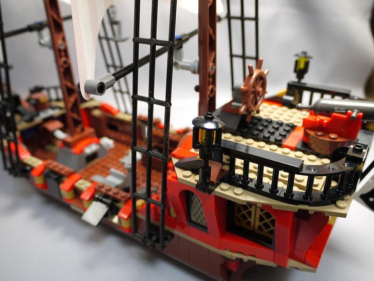 LEGO-70413-海賊船を作った110.jpg