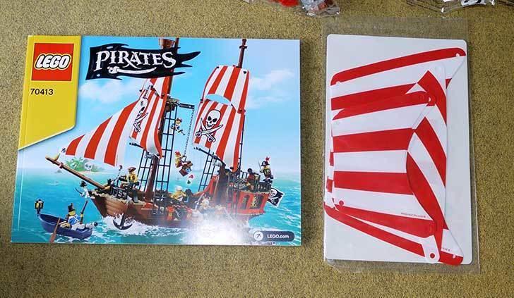 LEGO-70413-海賊船を作った3.jpg