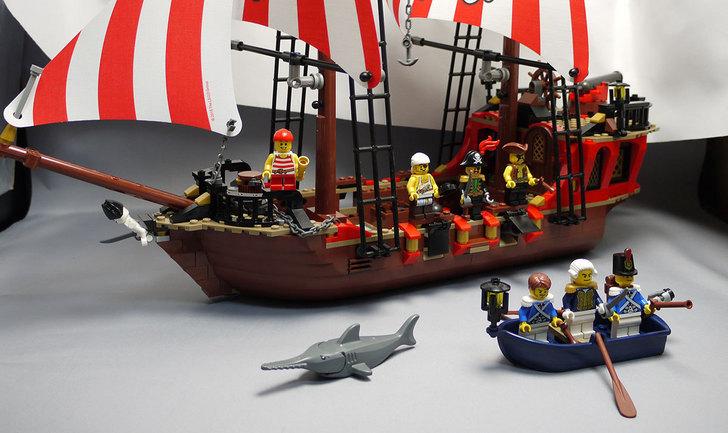 LEGO-70413-海賊船を作った77.jpg