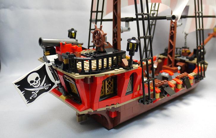LEGO-70413-海賊船を作った94.jpg