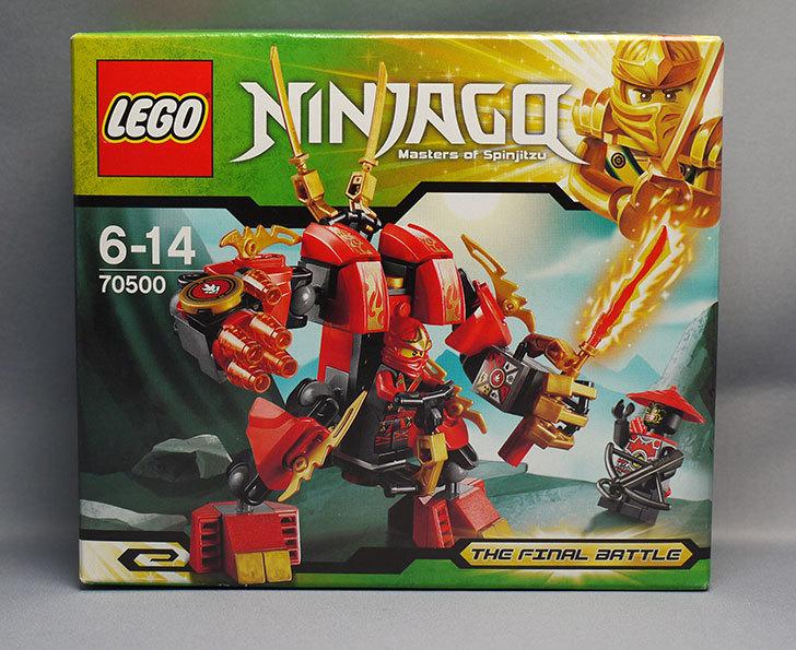 LEGO-70500-カイのファイヤー・ロボが届いた2.jpg