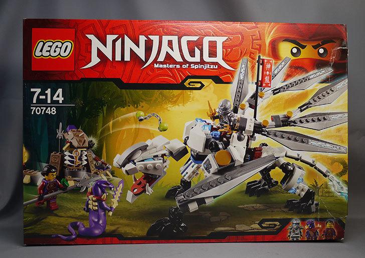 LEGO-70748-チタニウムドラゴンが届いた1.jpg