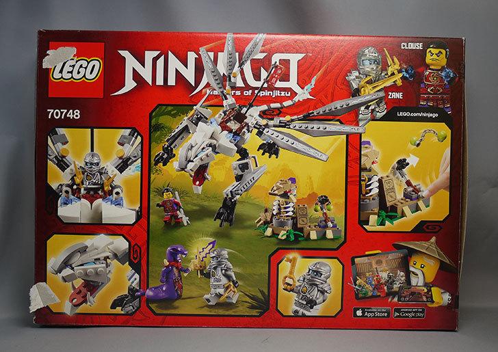LEGO-70748-チタニウムドラゴンが届いた2.jpg