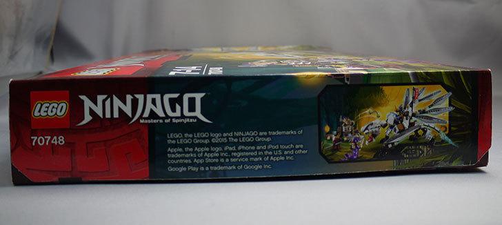 LEGO-70748-チタニウムドラゴンが届いた5.jpg