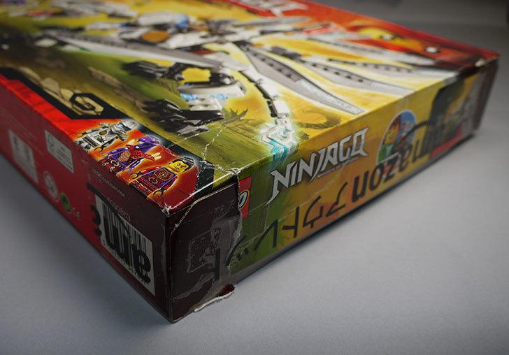 LEGO-70748-チタニウムドラゴンが届いた8.jpg
