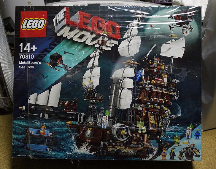 LEGO-70810-MetalBeard's-Sea-Cowをクリブリで買って来た1.jpg