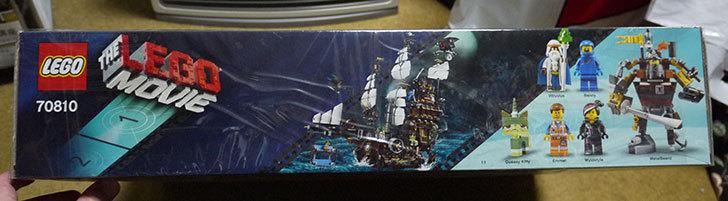 LEGO-70810-MetalBeard's-Sea-Cowをクリブリで買って来た3.jpg