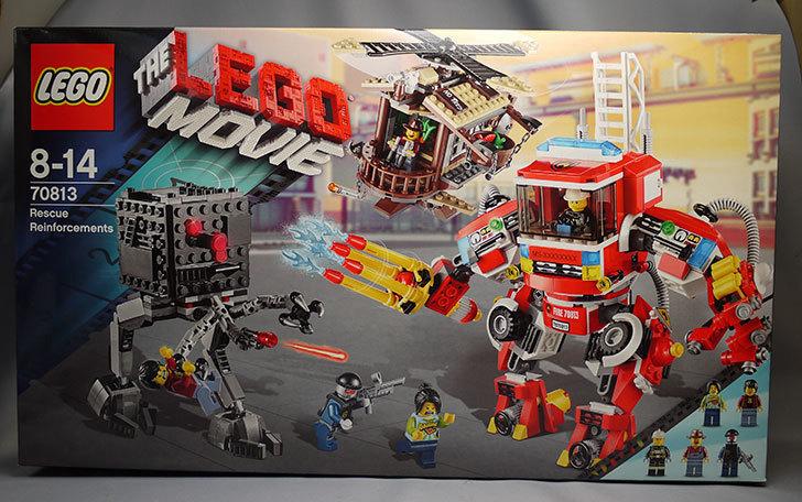 LEGO-70813-スーパーレスキューが届いた1.jpg