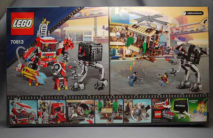 LEGO-70813-スーパーレスキューが届いた2.jpg