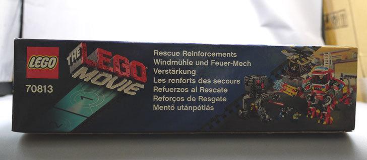 LEGO-70813-スーパーレスキューが届いた5.jpg