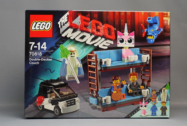 LEGO-70818-二段ソファが届いた1.jpg